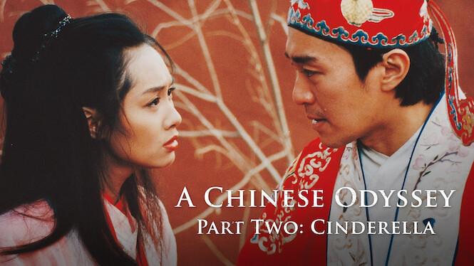 Chinesische Filme Liste